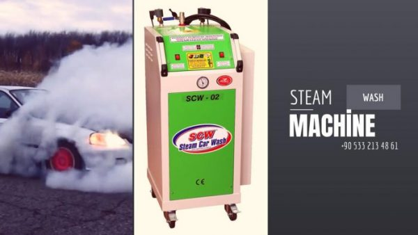 Steam Car Washing Machine